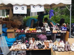 bazaar15